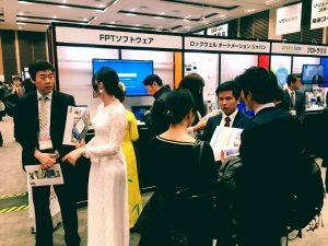 FPTソフトウェア、IoT Japan 2017に出展