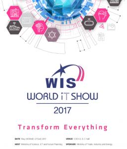 FPT、韓国のワールドITショーに出展