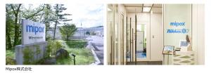 FPTジャパン 日本マイクロソフト社と共同で、Mipox様にクラウドサービスを提供
