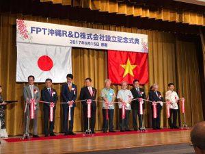 FPTジャパン FPT沖縄R&D株式会社設立のお知らせ