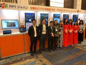 FPTソフトウェア、「Cloud Days 2018(東京 / 関西)」 へ出展