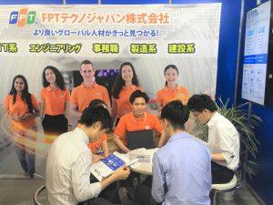 FPTテクノジャパン 「第6回 HR EXPO ~人事労務・教育・採用 支援展~」に出展
