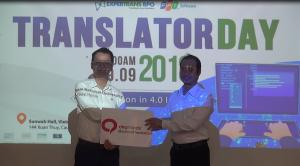 FPTソフトウェア 人工知能を活用したIT分野の翻訳ツールを贈呈