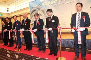 FPTジャパンホールディングス 札幌事業所開設式典を開催