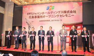 FPTジャパンホールディングス 広島事業所開設式典を開催