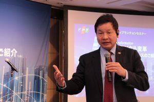 FPTジャパンホールディングス デジタル変革をテーマとした「エグゼクティブランチョンセミナー」 を開催