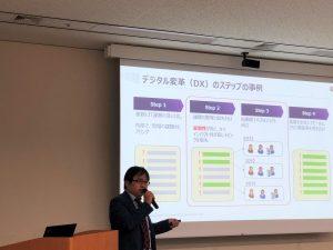 FPTジャパンホールディングス 人工知能(AI)に関する見識を共有するために一般社団法人プロジェクトマネジメント学会(SPM)にて講演を行う