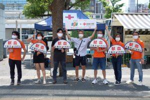 FPTジャパンホールディングス 献血活動実施完了のお知らせとご協力のお礼